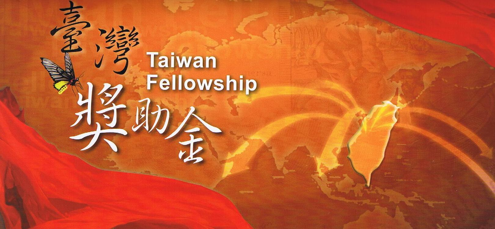 Ministry of Foreign Affairs (MOFA) Taiwan Fellowship 2019 for Researchers (Funding available)
