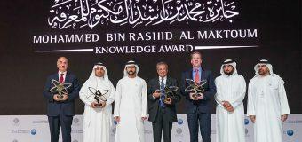 Mohammed bin Rashid Al Maktoum Knowledge Award 2019 ($1 million prize)