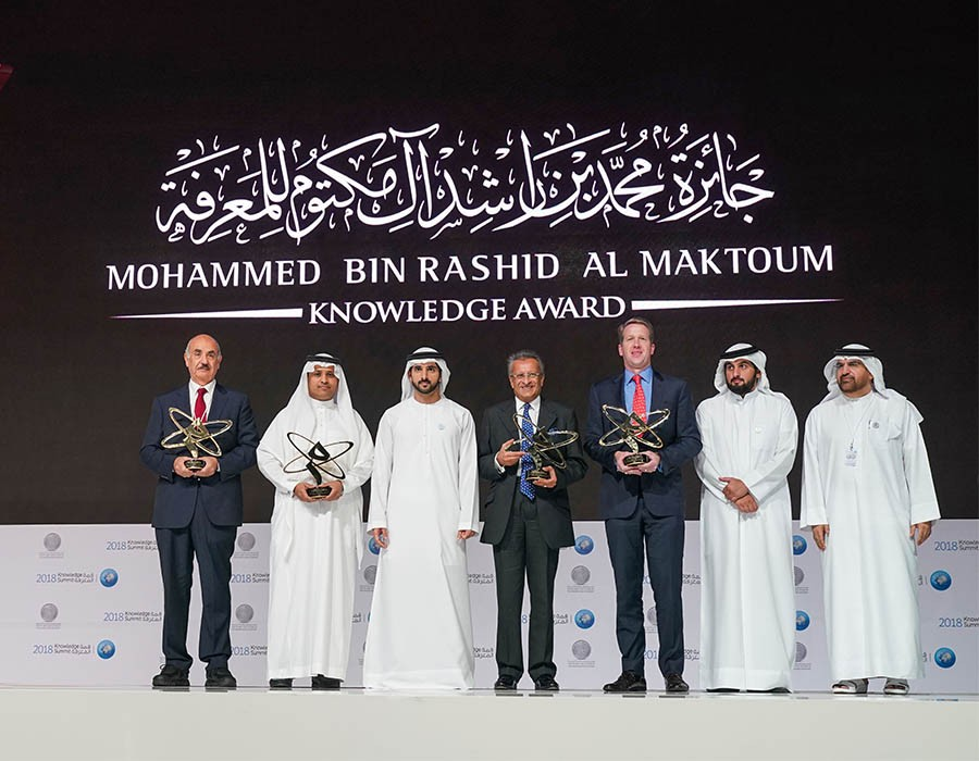 Mohammed bin Rashid Al Maktoum Knowledge Award 2019 ($1 million prize)