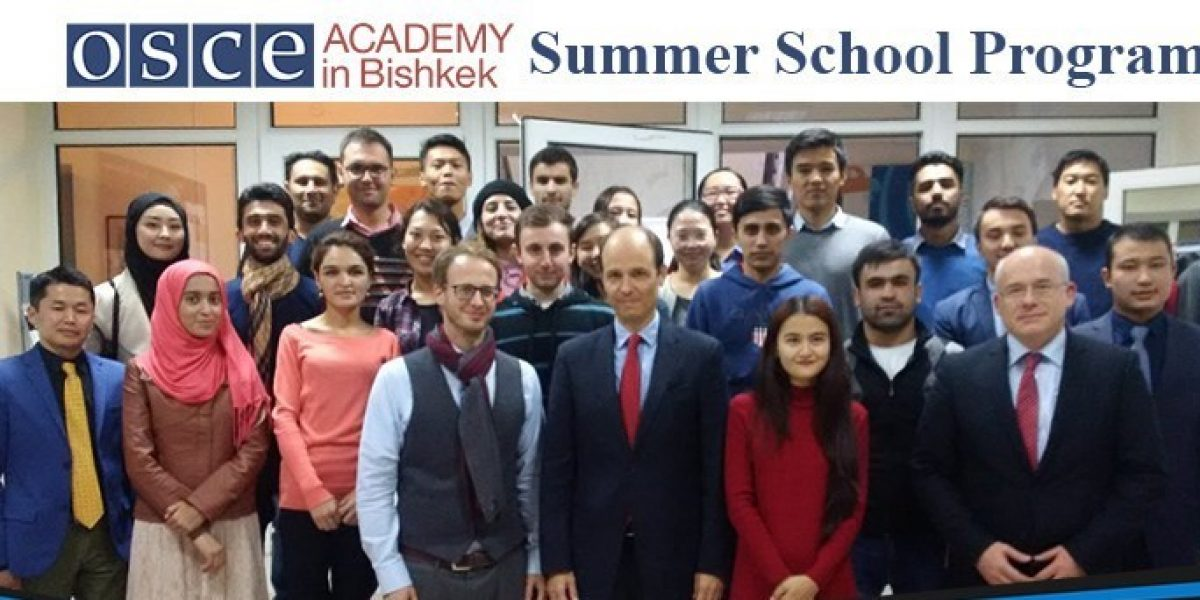 OSCE Academy in Bishkek Summer School Programme 2019 (Fully-funded)