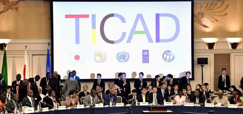 TICAD7 Innovative Startup Pitching Event 2019 (Fully-funded to Japan)