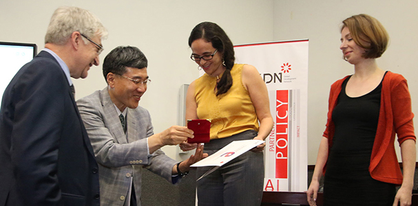 Global Development Awards Competition – The Japanese Award for Outstanding Research on Development 2019 (Win up to US$30,000 and trip to Germany)