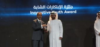 Mohammed bin Rashid Al Maktoum Global Water Award 2021 (Up to USD $1,000,000)