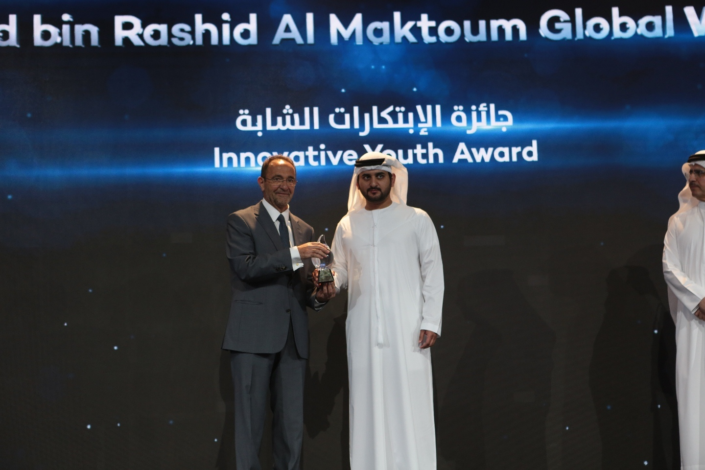 Mohammed bin Rashid Al Maktoum Global Water Award 2019 (Up to $1 million USD)