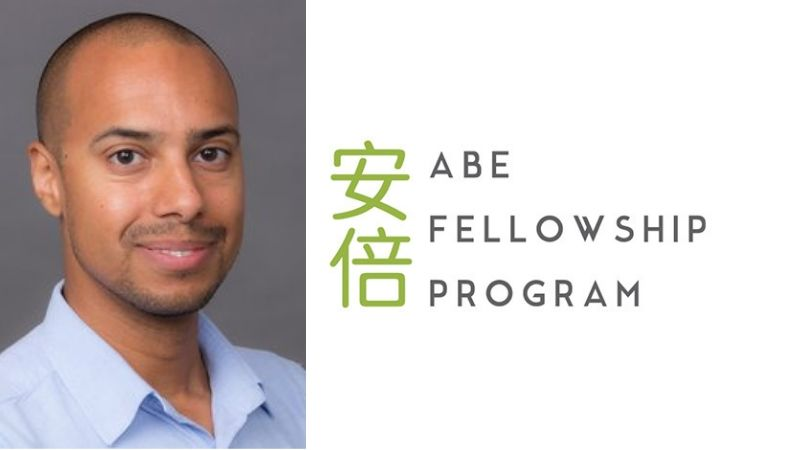 SSRC/CGP Abe Fellowship Program 2019 for Researchers