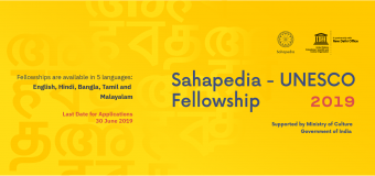 Sahapedia-UNESCO Fellowship Programme 2019 (Funding available)