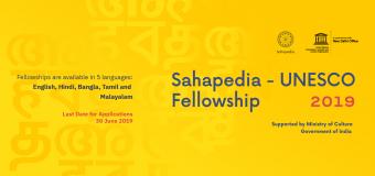 Sahapedia-UNESCO Fellowship Programme 2019 (Funding available)