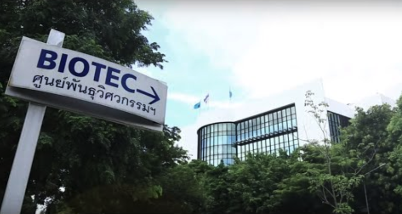 TWAS-BIOTEC Postdoctoral Fellowship Programme 2019/2020 (Fully-funded)