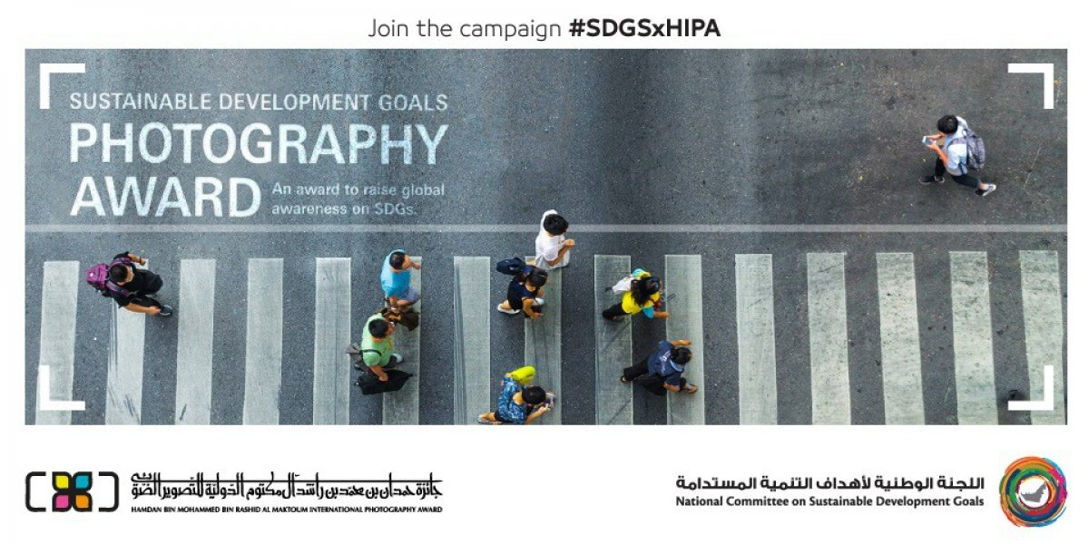 UAE Sustainable Development Goals (SDG) Photography Award 2019 ($5,000 prize)