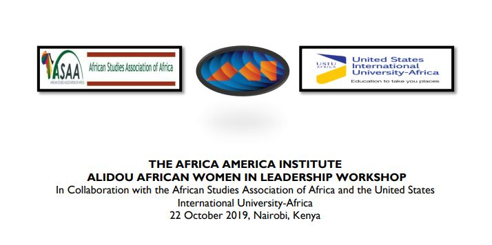 Africa-America Institute Alidou African Women in Leadership Workshop 2019