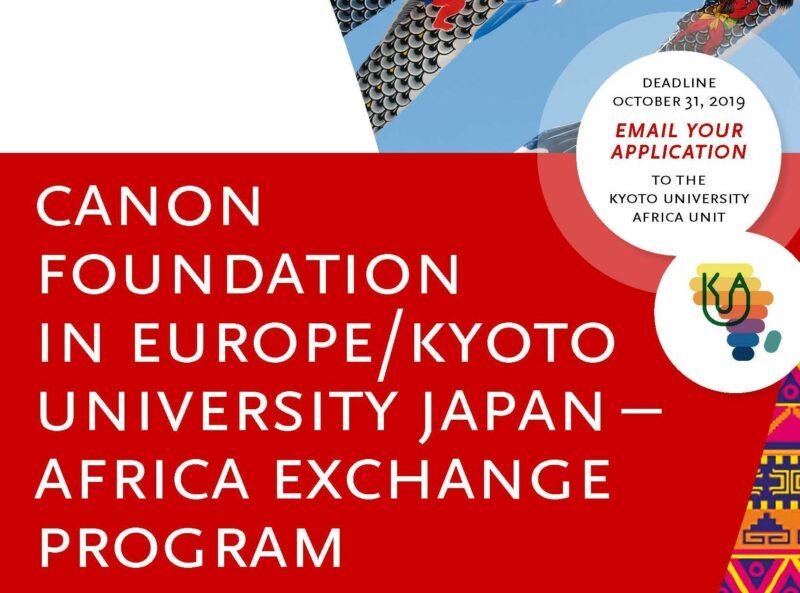 Canon Foundation-Kyoto University Japan-Africa Exchange Program 2019 (Funding available)