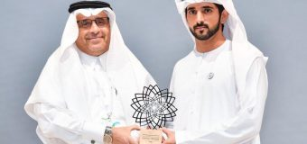 Hamdan Bin Mohammed Award for Innovation in Project Management 2019 (Up to $710,000)