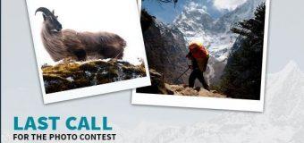 ICIMOD Hindu Kush Himalaya Photo Contest 2019