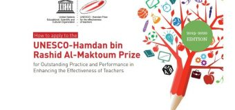 UNESCO-Hamdan bin Rashid Al-Maktoum Prize 2019/2020 for the Effectiveness of Teachers (Up to $300,000)