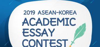 ASEAN-Korea Academic Essay Contest 2019 (Win a study trip to Korea and ASEAN)