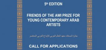 Friends of the Arab World Institute (AWI) Award 2020 for Young Contemporary Arab Artists