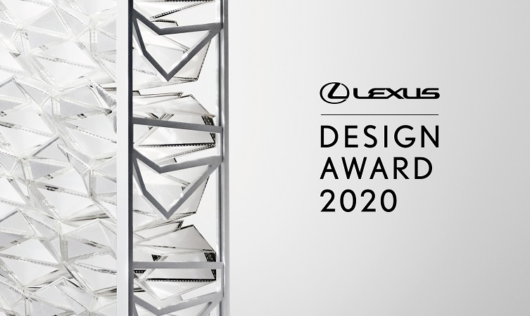 Lexus Design Award 2020 for Young Creative Talents