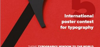 Museum of Typography in Chania 5th International Poster Contest 2019
