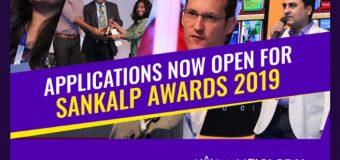 Sankalp Global Summit Awards 2019 for Enterprises in the Global South