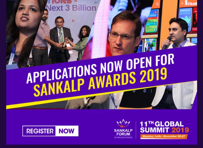 Sankalp Global Summit Awards 2019 for Enterprises in the Global South