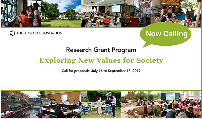 Toyota Foundation Research Grant Program 2019 (Up to 60 million Yen)