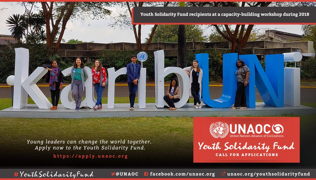 UNAOC Youth Solidarity Fund 2019 for Youth-led Organizations (Up to USD $25,000)