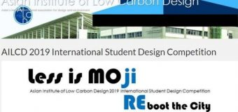 AILCD International Student Design Competition 2019 (Prize of 50,000 Yen)