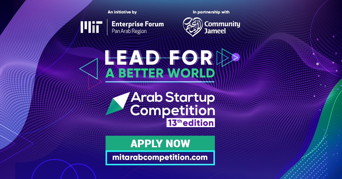 MIT Enterprise Forum Arab Startup Competition 2020 ($160,000 USD in Equity free fund)