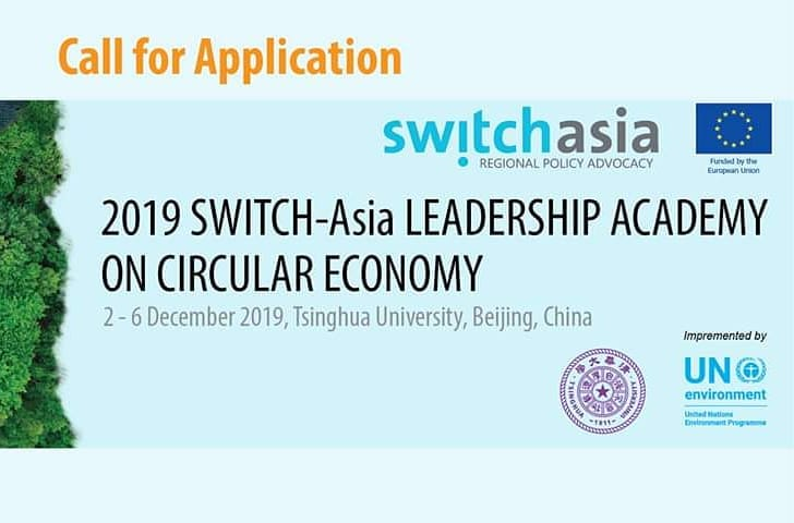SWITCH-Asia Leadership Academy on Circular Economy 2019 (Funded to Beijing, China)