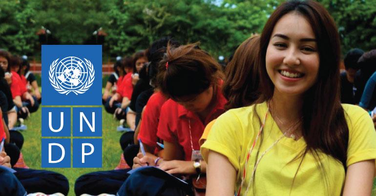 UNDP Human Resources Internship 2020 in Copenhagen, Denmark