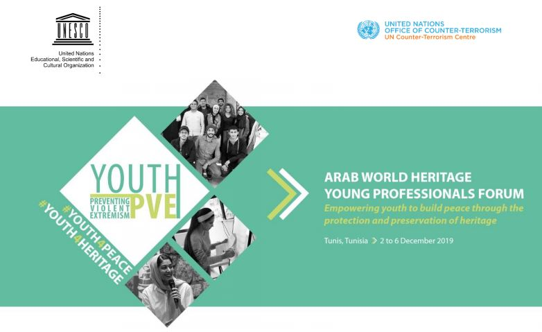 UNESCO Arab World Heritage Young Professionals Forum 2019 (Fully-funded)