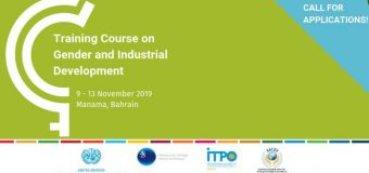 UNIDO Training Course on Gender and Industrial Development 2019 in Manama, Bahrain (Fully-funded)