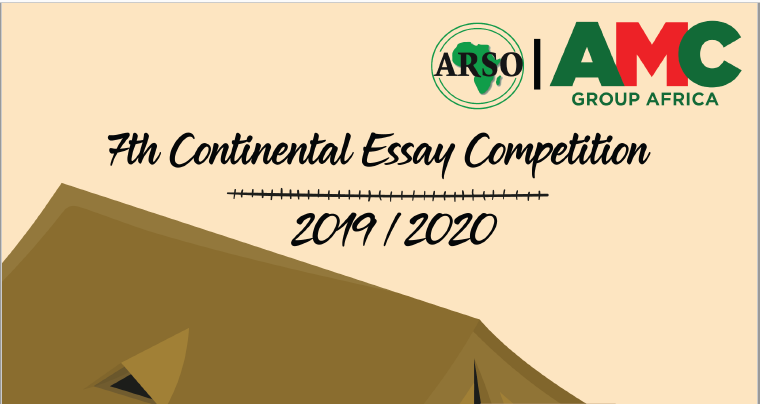 Africa Organization for Standardization (ARSO) 7th Continental Essay Competition 2019/2020