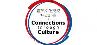 British Council UK-Taiwan Connections through Culture Grant 2019 (up to £2,500)