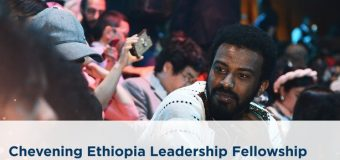 Chevening Ethiopia Leadership Fellowship 2020 (Fully-funded to the UK)