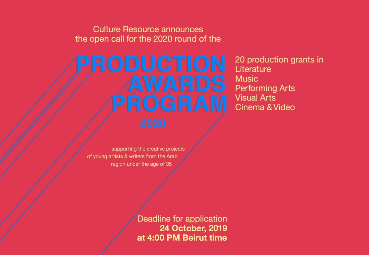 Culture Resource Production Awards 2020 for Artists and Writers from the Arab region