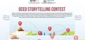 APCEIU/SEAQIL Global Citizenship Education Storytelling Contest 2019
