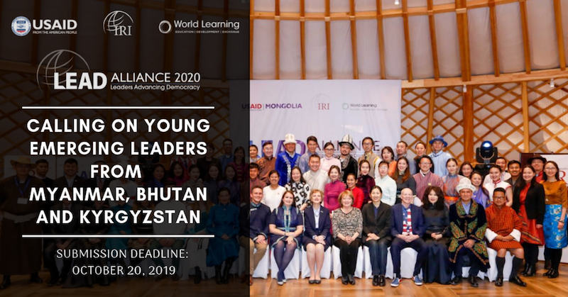 LEAD Alliance Exchange Program 2020 for Young Emerging Leaders from Myanmar, Bhutan and Kyrgyzstan (fully-funded)