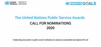 United Nations Public Service Awards (UNPSA) 2020