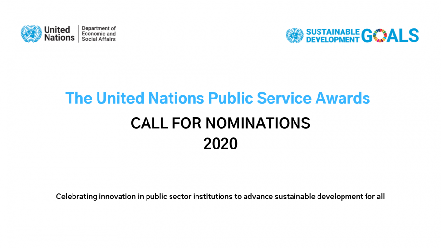United Nations Public Service Awards (UNPSA) 2020