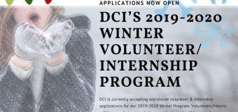 DCI Youth Winter Internship/Volunteer Program 2019-2020