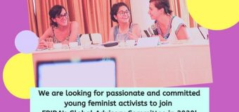 FRIDA is recruiting Young Feminist Activists to join its Global Advisory Committee in 2020