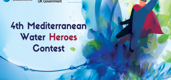 "CMI 4th Mediterranean Water Heroes Contest on ""Water and Climate Change"" 2020"