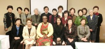 Japanese Association of University Women (JAUW) International Fellowship Program 2020 (up to 1,000,000 Yen)