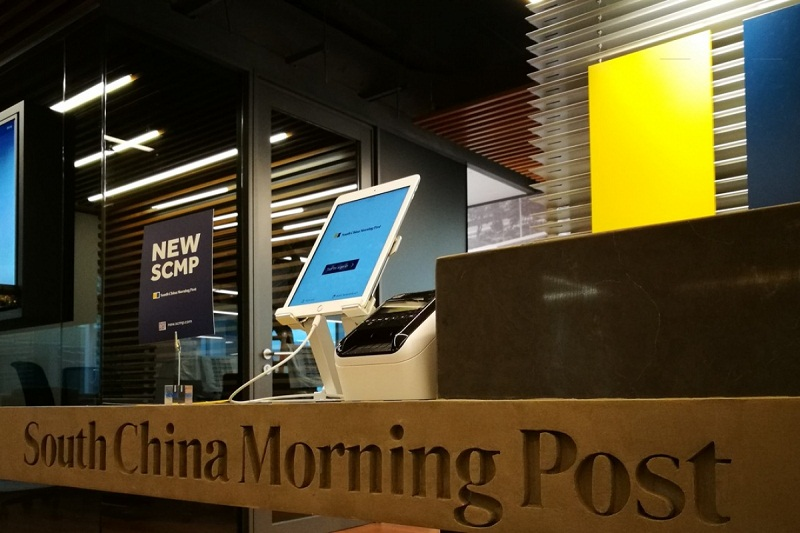 South China Morning Post (SCMP) Graduate Trainee and Summer Internship 2020