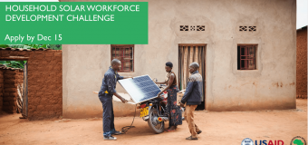 USAID Household Solar Workforce Development Challenge 2019 (up to USD $350,000)