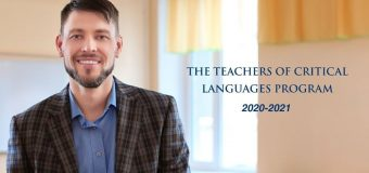 U.S. Department of State Teachers of Critical Languages Program 2020-2021 for Chinese Teachers (Fully-funded)