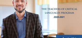 U.S. Department of State Teachers of Critical Languages Program 2020-2021 for Arabic Teachers (Fully-funded)