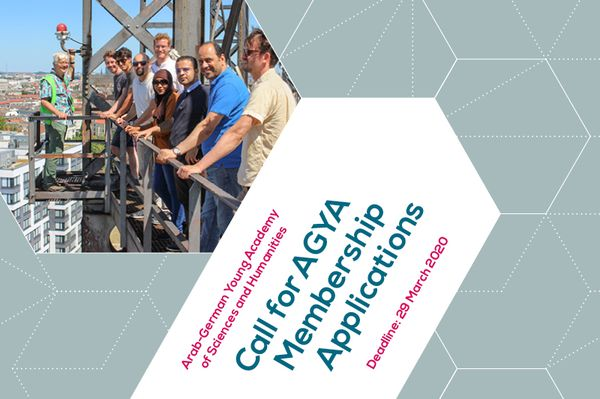 Call for Arab-German Young Academy of Sciences and Humanities (AGYA) Membership Application 2020