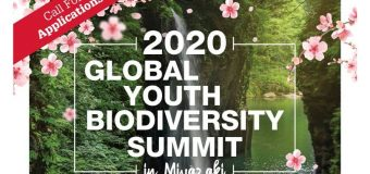 Apply to attend the Global Youth Biodiversity Summit 2020 in Miyazaki, Japan (Funded)